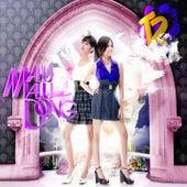 Malu Malu Dong by T2