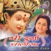 Shri Durga Chalisa by Anuradha Paudwal