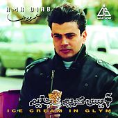 Ice Cream Fi Glym by Amr Diab
