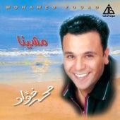 Meshina by Mohamed Fouad