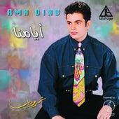 Ayamna by Amr Diab