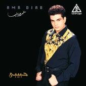 Habiby von Amr Diab