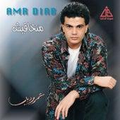 Matkhafeesh by Amr Diab