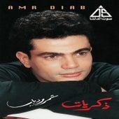 Zekrayat von Amr Diab