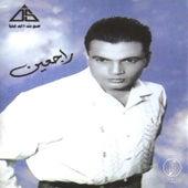 Rageen von Amr Diab