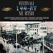Festivali i 44-rt ne RTSH, Vol. 2 by Various Artists