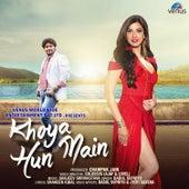 Khoya Hun Main - Single by Babul Supriyo