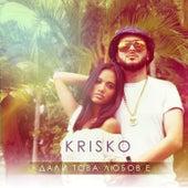 Dali Tova Ljubov E - Single by Krisko