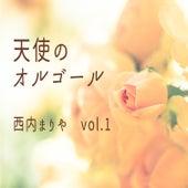 Angel's Music Box: Mariya Nishiuchi Vol. 1 by Angel's music box