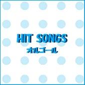 Orgel J-Pop Hit Songs, 441 by Orgel Sound