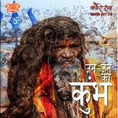 Jan Jan Ka Kumbh - Single by Divya Kumar
