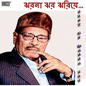 Jharna Jhar Jhariye by Various Artists
