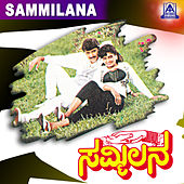 Sammilana (Original Motion Picture Soundtrack) by Various Artists