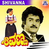 Shivanna (Original Motion Picture Soundtrack) by Various Artists