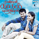 Kandaen Kadhal Kondaen (Original Motion Picture Soundtrack) by Various Artists