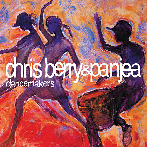 Dancemakers by Chris Berry