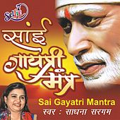 Sai Gayatri Mantra by Kumar Sanu
