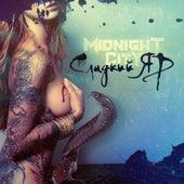 Сладкий яд by Midnight City