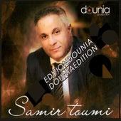 Ryma by Samir Toumi