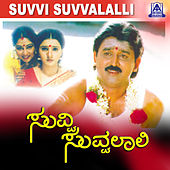 Suvvi Suvvalali (Original Motion Picture Soundtrack) by Various Artists