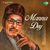 Manna Dey: Bengali Hits by Manna Dey