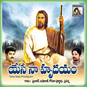 Yese Naa Hrudayam by Various Artists