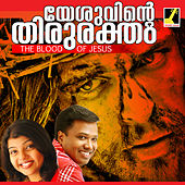 Yesuvinte Thiruraktham by Various Artists