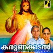 Karunakadal by Various Artists