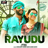 Rayudu (Original Motion Picture Soundtrack) by Various Artists