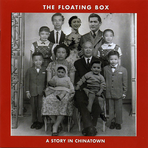 Floating Box: A Story In Chinatown by Various Artists