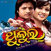 Thookol (Original Motion Picture Soundtrack) by Various Artists