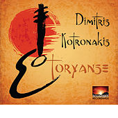 Toryanse by Dimitris Kotronakis