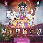 Shiridi Jai Sairam (Original Motion Picture Soundtrack) by Various Artists