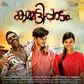 Kammatipaadam (Original Motion Picture Soundtrack) by Various Artists