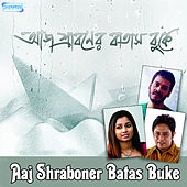 Aaj Shraboner Batas Buke by Various Artists