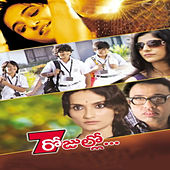 7 Rojullo (Original Motion Picture Soundtrack) by Anu Malik