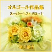 A Musical Box Rendition of Fukuyama Masaharu Super Best Vol. 1 by Orgel Sound