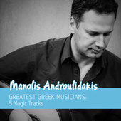Greatest Greek Musicians: 5 Magic Tracks (Classical Guitar) von Various Artists