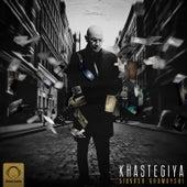 Khastegiya by Siavash Ghomayshi