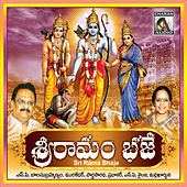 Sri Rama Bhaje by Various Artists