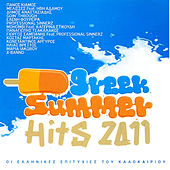 Greek Summer Hits 2011 by Various Artists
