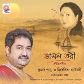 Bhashlo Tori by Various Artists
