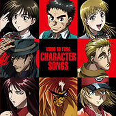 Ushio To Tora Character Songs by Various Artists