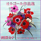 A Musical Box Rendition of Nishino Kana Super Best Vol. 1 by Orgel Sound