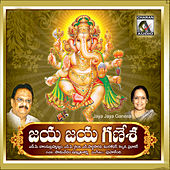 Jaya Jaya Ganesa by Various Artists