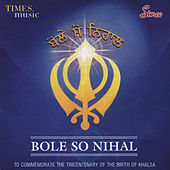 Bole so Nihal by Various Artists