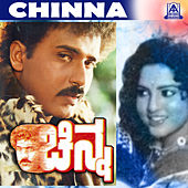 Chinna (Original Motion Picture Soundtrack) by Various Artists