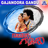Gajanoora Gandu (Original Motion Picture Soundtrack) by Various Artists