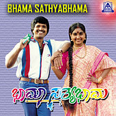 Bhama Sathyabhama (Original Motion Picture Soundtrack) by Various Artists