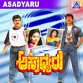 Asadyaru (Original Motion Picture Soundtrack) by Various Artists